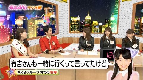 【有吉AKB共和国】西野未姫ちゃんが本気で有吉を温野菜に誘おうとしているらしいwww