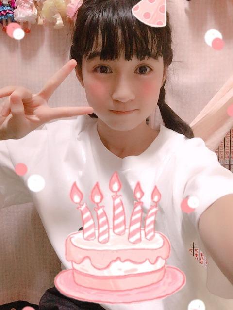 【HKT48】お前らが14歳(中二)の時にこんな女子いた?【今村麻莉愛】