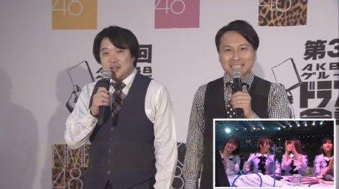 【AKB48Gドラフト会議】トップリード新妻逮捕で映像作品お蔵入り濃厚