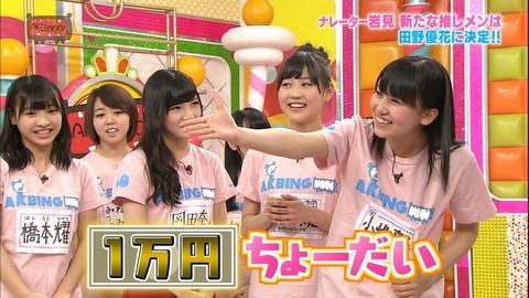 【AKB48】こじまこって戦時中並に質素倹約に努めてそう【小嶋真子】