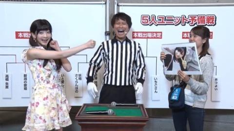 【AKB48じゃんけん大会】スケッチブックじゃんけんって、おかしいだろwwwwww