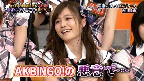 【AKBINGO】こみはるがスタッフを批判「編集に悪意がある!」【AKB48・込山榛香】