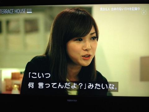 【AKB48G】なんでメンバーはジャニーズや読モやJSBみたいな細いイケメンが好きなの?
