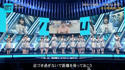 【悲報】AKB48のレコード大賞受賞に批判殺到「聞いたことない」