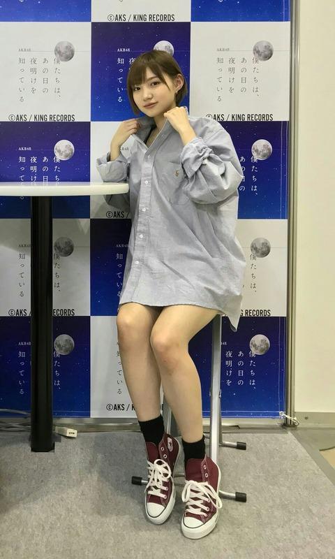 【悲報】NMB48太田夢莉がブラを見せてエロ釣りwww