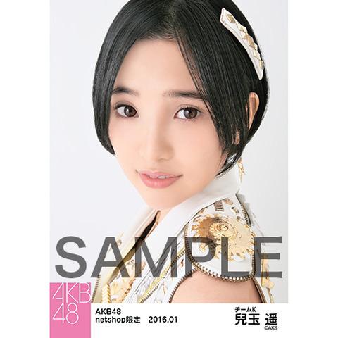 【HKT48】兒玉遥「自分の生写真が面白フェイスすぎて笑った」