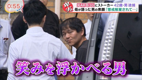 【元AKB48】フット岩尾「ストーカーのせいで大人がアイドル応援してると気持ち悪いと思われてしまう」【岩田華怜】