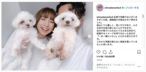 【AKB48G】推しだったメンバーの結婚って素直に喜べる?