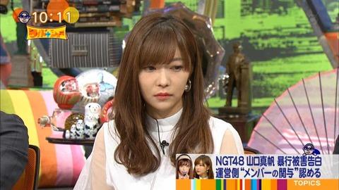 NGT48暴行事件で評価を落とさなかった指原莉乃の凄さ