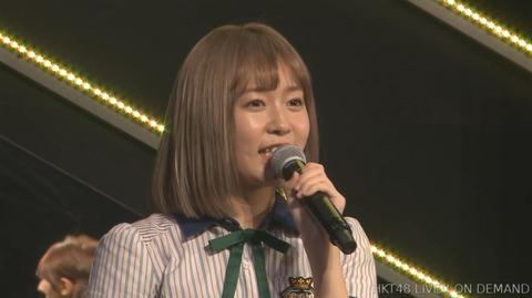【悲報】らぶたんが卒業発表【HKT48・多田愛佳】