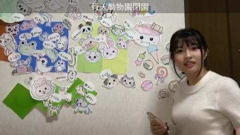【AKB48】チーム8行天ちゃんのオッパイが、たわわ!【行天優莉奈】