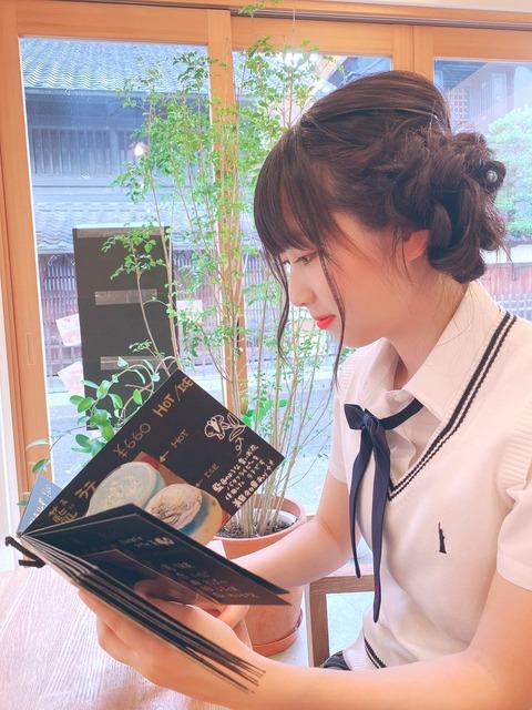 【SKE48】松井珠理奈「#彼女とデートなうに使っていいよ」