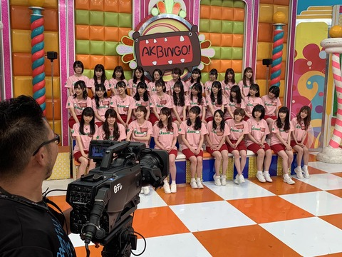 【AKB48】AKBINGO最終回の収録が終わった模様