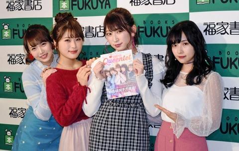 【NMB48】吉田朱里「今年の総選挙の目標順位は6位、神7は目指したい」