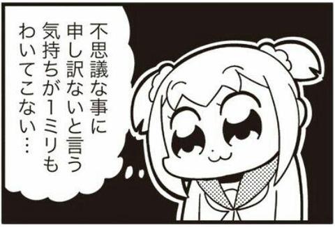 【AKB48G】そろそろまとめサイトの転載について議論する時期が来ているのではないだろうか?