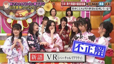 【AKB48G】最近自分の中で急上昇してるメンバーを教えて
