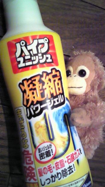 【STU48】瀧野由美子、自宅からペットボトルと間違えて「パイプユニッシュ」を持ってくる【どじりん】