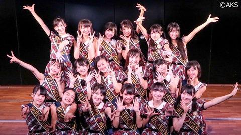 【AKB48じゃんけん大会】16期生全員でユニット結成!!実質予選無し