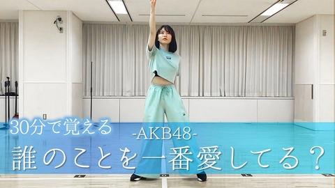 【悲報】AKB48横山由依の踊ってみた動画が1日で2.6万回と大爆死