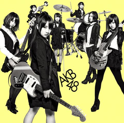 【AKB48】CDTVのギブミーファイブ歌唱に数少ない現役選抜メンバー松井珠理奈がいないという珍事