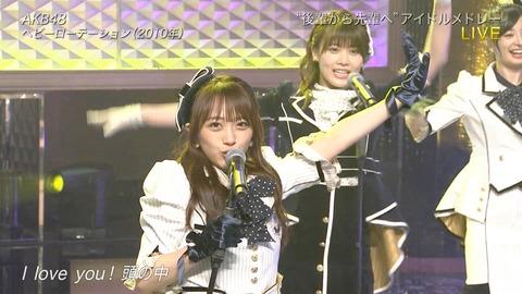 【AKB48】みーおんがたかみな化 wwwwww【向井地美音・高橋みなみ】