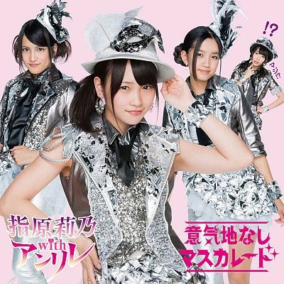 【AKB48】ゴリ推しの何が悪いの?