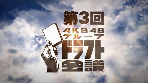 【AKB48G】ドラフト生、AKB紅白の前座動画公開!!!