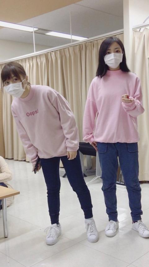 【AKB48】大島涼花のニックネームがなかなか定着しない