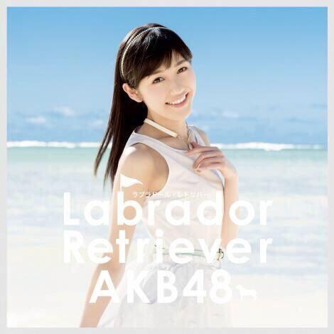 渡辺麻友こそがAKB48最後の希望!!!!!!
