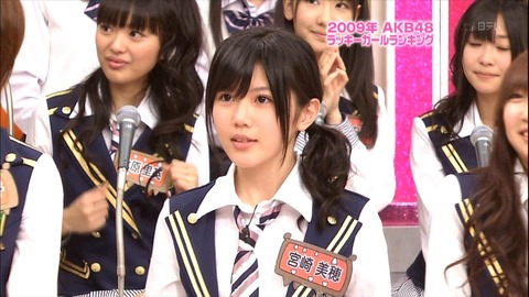【AKB48】次期エース候補だった宮崎美穂がエースになれなかったのはなぜ?