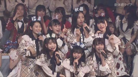 【AKB48】かつてチーム8最強と言われてた北海道東北ブロックの現在・・・