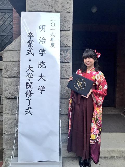 【卒業】中村麻里子のいないAKB48を何かに例えると?