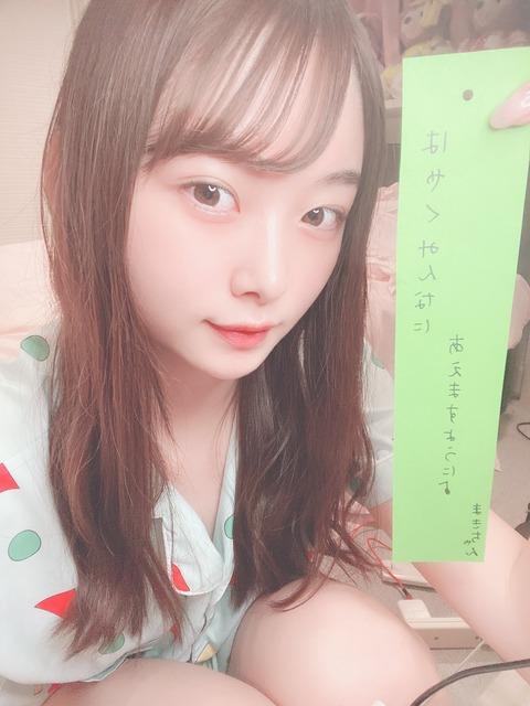 【AKB48】達家真姫宝さん、うっかり短冊を変形させてしまうwww