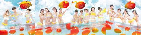【朗報】ゆななセンターのSKE48「意外にマンゴー」33.4万突破!!!【小畑優奈】
