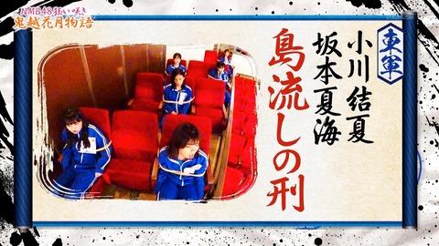 【画像】NMB48がAVみたいな企画やってるwwwwww