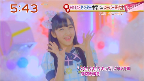 【AKB48G】三大秋元康に飽きられたメンバーといえば城恵理子、田島芽瑠、後一人は?
