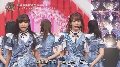 【AKB48 】センチメンタルトレインってこれからも「センター無し」で披露するの?