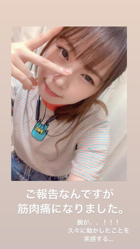 【SKE48】高柳明音「ご報告」