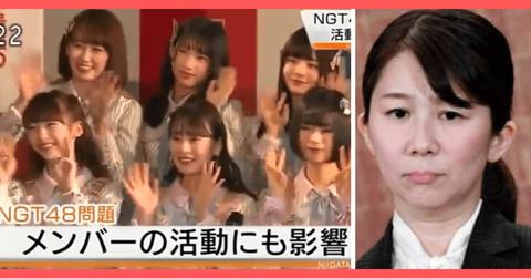 【NGT48】遊園地イベが中止になって「シャーベットピンク」のイベント参加券が宙に浮いたままな件
