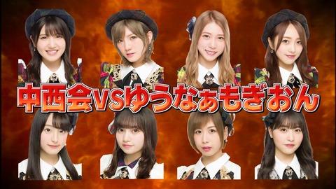 【AKB48】ネ申テレビってほとんど同じメンバーのローテーションばっかでつまんなくね?