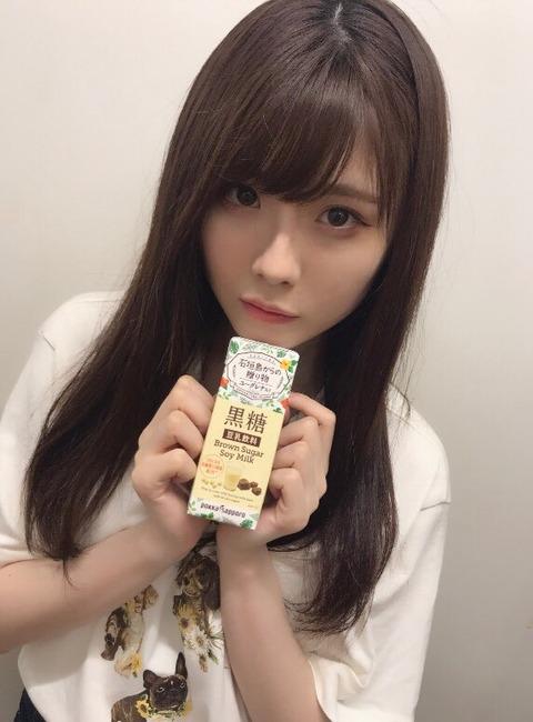 【朗報】SKE48がポッカサッポロ「黒糖のまろやか豆乳飲料」のピーアール協力