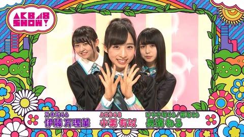 【AKB48】小栗有以が乃木坂欅坂のエースを公開処刑www