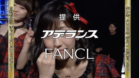 【悲報】まゆゆが生放送で鼻をほじるwwwwww【AKB48・渡辺麻友】