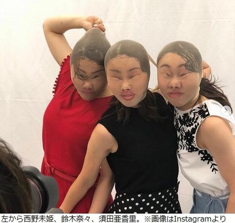 【元AKB48】西野未姫「下品な人生は歩みたくない…」