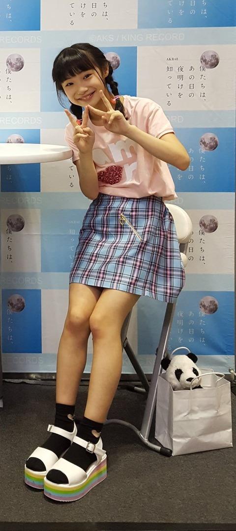 【写メ会】3月まで小学生だった新中1メンバーのがっつりパンチラ画像が晒されるwww【SKE48・倉島杏実】