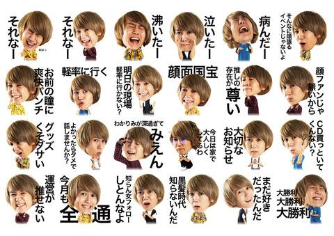 【AKB48G】SNSで「推しの握手買ってください!」とか宣伝する奴の心理