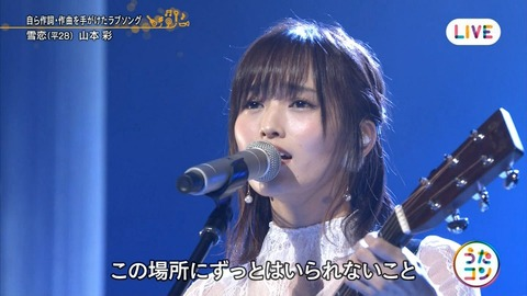 【NMB48】山本彩のソロ曲「雪恋」が普通にいい曲だった件