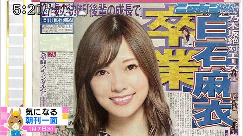 AKB48G&坂道Gの理想的な卒業年齢って「22歳」だよな?