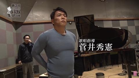 【ネ申テレビ】AKB48研究生合宿にラスボス菅井先生キタ━━━(゚∀゚)━━━!!