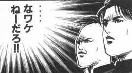 【AKB48G】「SNSでやりとりしてる=仲が良い、やりとりしてない=仲が悪い」みたいな感じがあるけど、実際どうなんだろ?